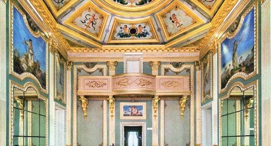 Sala dos Espelhos no Hotel Palácio dos Freixos - Interior com Afrescos